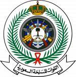 منصة اعتماد إنشاء مقر كليةالملك فهد البحرية بالقضيمة